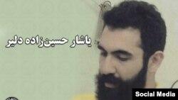 Yaşar Hüseynzadə-Dəlir