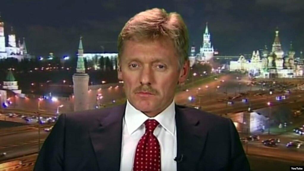 Песков считает отношения России и США главным разочарованием года