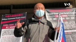 严先生说中共信息不透明将造成更大危害