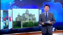 VOA卫视(2015年8月7日 第一小时节目)