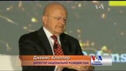 Директор Розвідки США дав прогноз дій Путіна у Сирії. Відео