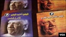 سندھی زبان میں ترجمہ کی گئی کتابیں