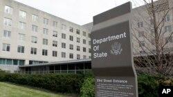 نمایی از ساختمان وزارت خارجه ایالات متحده در شهر واشنگتن