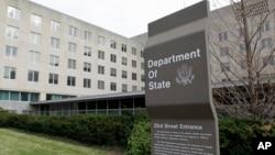 ساختمان وزارت خارجه آمریکا در واشنگتن دی سی