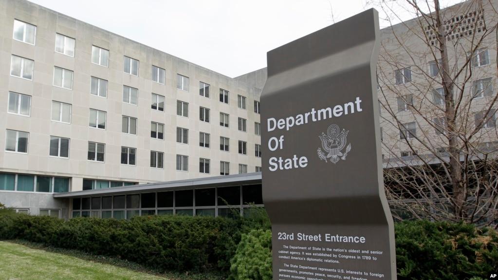 首都華盛頓的美國國務院辦公樓