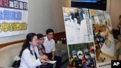 台灣環保人士質疑政府核安全應變措施