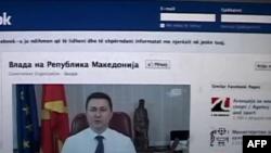 100 ditët e para të qeverisë së Maqedonisë
