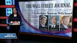 29 Aralık Amerikan Basınından Özetler