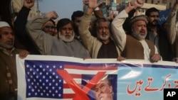 巴基斯坦民眾1月5日抗議川普資料照。