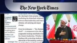 بازتاب پیروزی حسن روحانی در رسانه های آمریکا