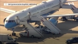 Літак з Меланією Трамп задимівся у повітрі. Відео