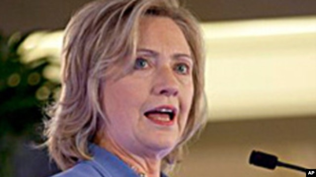 U.S. Secretary of State Hillary Rodham Clinton (FILE).