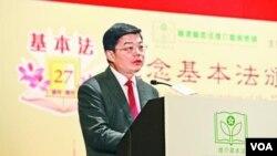 中联办法律部部长王振民(苹果日报图片)