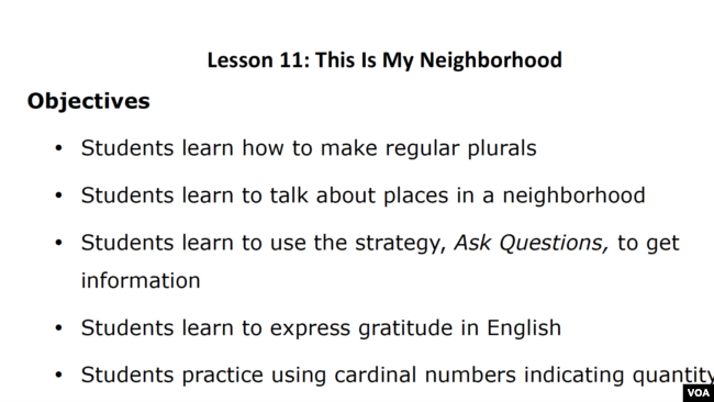 lesson this is my neighborhood lesson plan lesson 11 this is my neighborhood