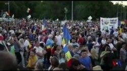 羅馬尼亞民眾連續兩天舉行反腐敗抗議