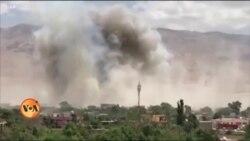افغانستان میں تشدد کیوں بڑھ رہا ہے؟