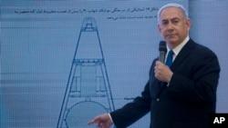 内塔尼亚胡2018年4月30日展示情报资料称伊朗隐瞒核项目(美联社)