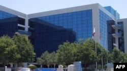 Trụ sở chính của Intel ở Santa Clara, California
