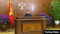 1일 노동당 청사에서 육성으로 신년사를 발표하는 북한 김정은 국방위원회 제1위원장.