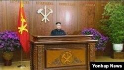 지난해 1월 1일 노동당 청사에서 육성으로 신년사를 발표하는 북한 김정은 국방위원회 제1위원장.