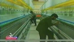 بیکاری در ایران