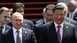 中俄關係表面好但猜疑依舊 美國制裁推動新合作趨勢