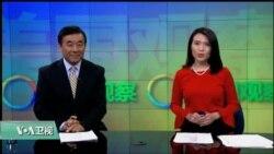 VOA卫视(2016年11月22日 美国观察)