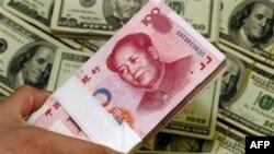 Çin ABŞ-ın tarif ölçülərinə reaksiya verir