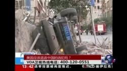 时事大家谈: 热点点评 柳城爆炸案暴恐还是刑事案件?