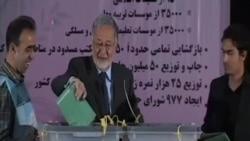 阿富汗總統選舉預計將舉行決選