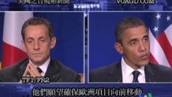 2011-11-05 美國之音視頻新聞: G20領導人承諾刺激經濟增長