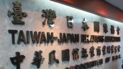 專訪前台灣駐日副代表:台日情誼一衣帶水 無法取代