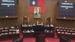 台湾立法院通过门槛大幅下降的公投法