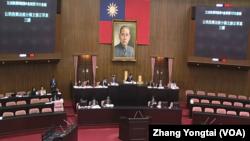 台灣立法院本週二通過公投法修正案(台灣立法院網站截圖)