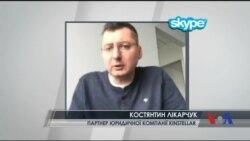 Перспективи позову Укрнафти до Росії через Крим пояснює експерт. Відео