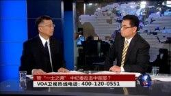 VOA卫视(2016年3月7日 第二小时节目 时事大家谈 完整版)