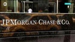 JP Morgan Chase выходит на рынок криптовалюты