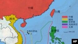 南中國海主權爭議