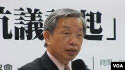 台灣教授協會會長 張炎憲( 美国之音 张永泰拍摄)