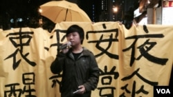 學生覺醒召集人張俊豪但張俊豪表示雨傘運動仍未結束 (美國之音 湯惠芸攝)