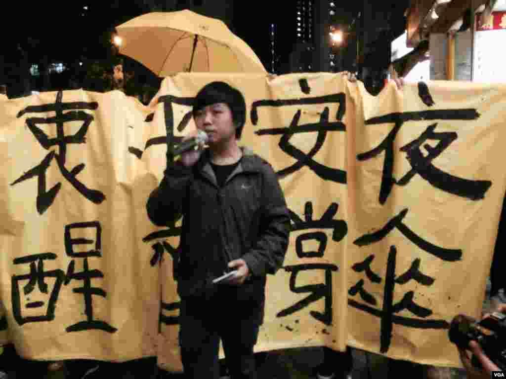 学生觉醒召集人张俊豪但张俊豪表示雨伞运动仍未结束 (美国之音 汤惠芸摄)