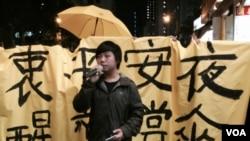 香港学生组织发起平安夜大游行 延续雨伞运动精神