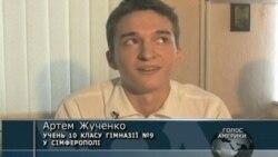 Американка вчить кримчан сперечатись