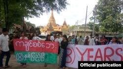 စစ္ပြဲေတြရပ္ဖုိ႔ ကခ်င္တေၾကာ့ျပန္စစ္ ၈ ႏွစ္ျပည့္မွာ ေတာင္းဆုိ (Kachin youth movement)