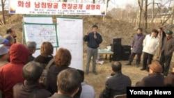2002년 경기도 화성에서 남침 땅굴을 발견했다고 주장하는 '남침땅굴을 찾는 사람들'의 현장 설명회.