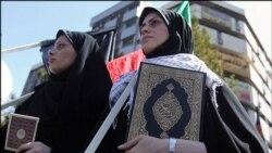تظاهرات در تهران عليه برنامه لغو شده قرآن سوزی