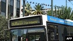 Sulmohet një autobus i linjë Athinë-Sarandë