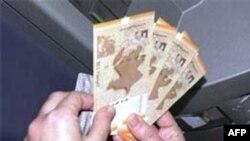 Azərbaycanda minimum əmək haqqı və yaşa görə əmək pensiyası artırılıb