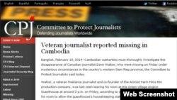 CPJ mengeluarkan press release soal jurnalis Kanada yang hilang saat bertugas di Kamboja tahun lalu (foto: dok).