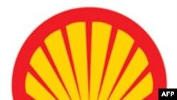 Shell İran'a Yakıt Satışını Kesti